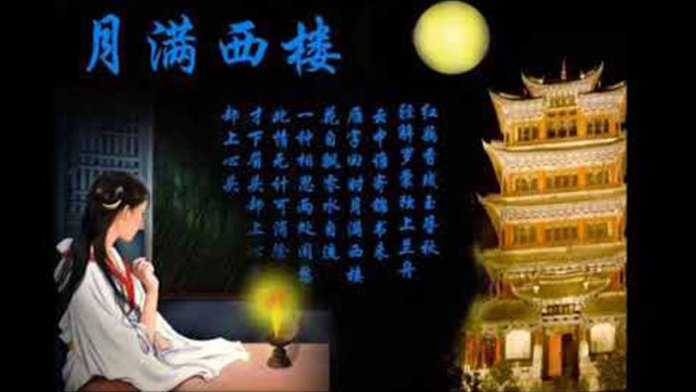 李清照诗词欣赏:一剪梅·红藕香残玉簟秋(视频截图)