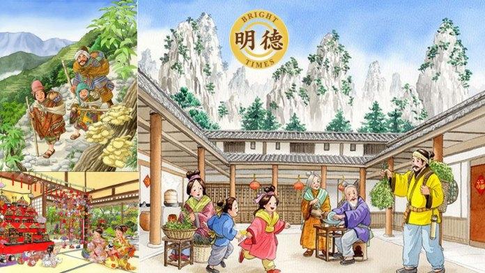 温馨画面:日本著名插画家竹中俊裕笔下的童年(明德合成)