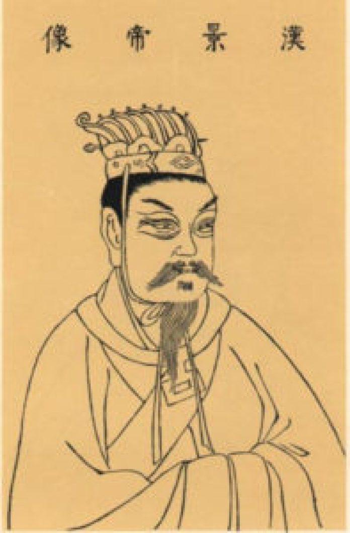 汉景帝(公有领域)