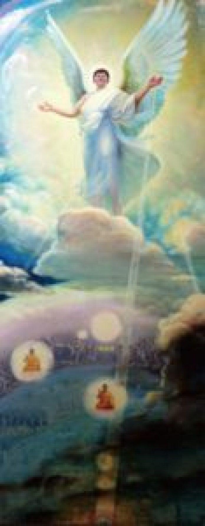救世主将再临:弥赛亚-意即救世主(真善忍美展)
