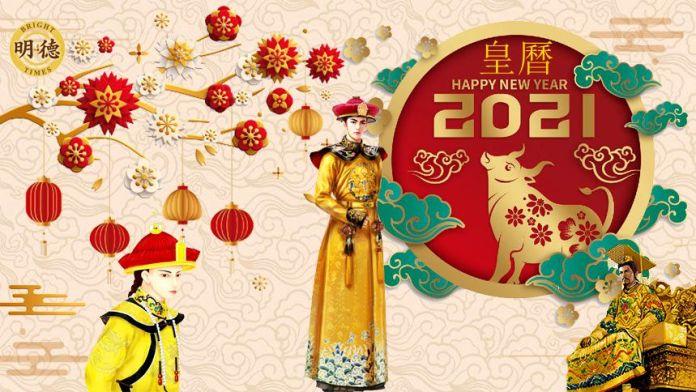 中國黃曆曆法中蘊含着智慧: 您知道黃曆新年原本不叫春節吗?(明德合成)