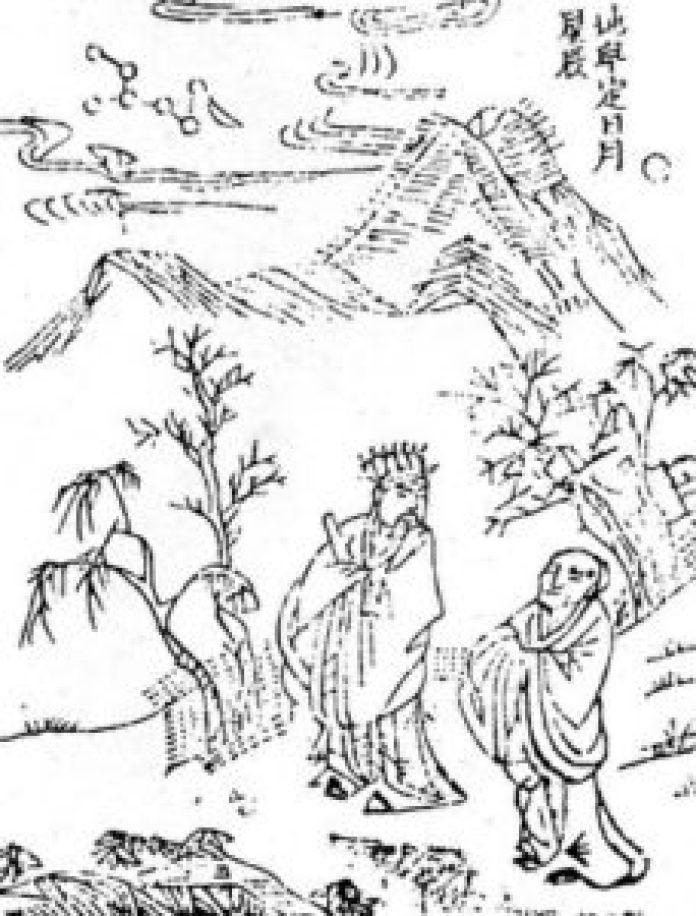 地皇定日月星辰,明《開闢衍繹》插圖(公有領域)