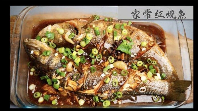 阿隋厨房:家常紅燒魚(视频截图)