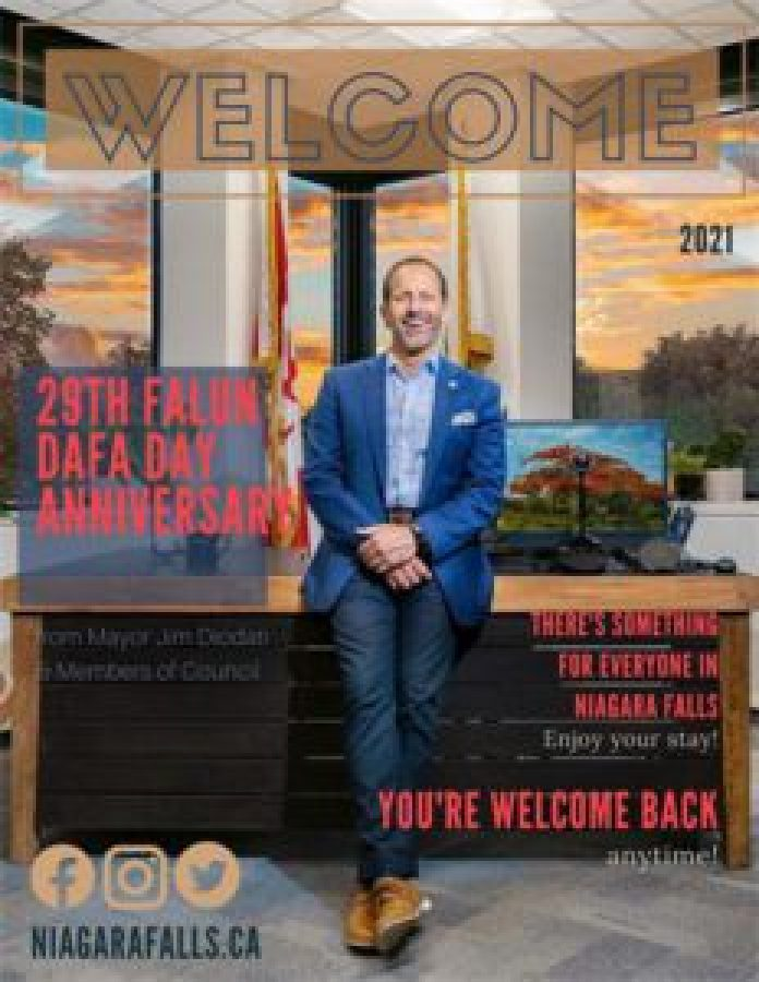 圖3:尼亞加拉瀑布市長的祝賀海報。