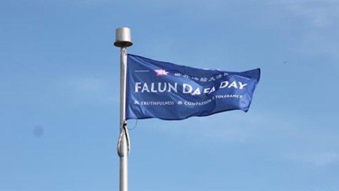 二零二一年五月七日上午,世界著名景點尼亞加拉瀑布市政廳前升起「世界法輪大法日」旗幟(明慧網)