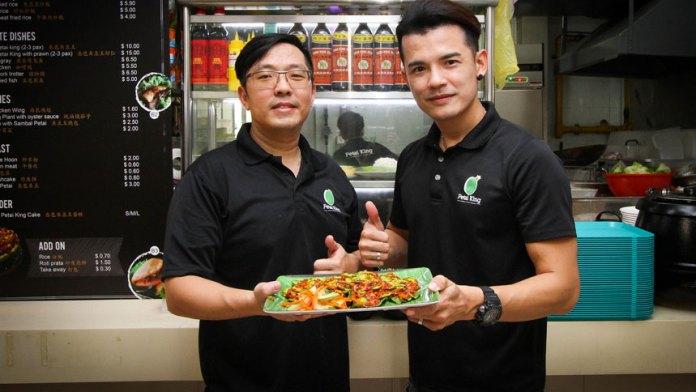皮泰王 :新的臭豆子