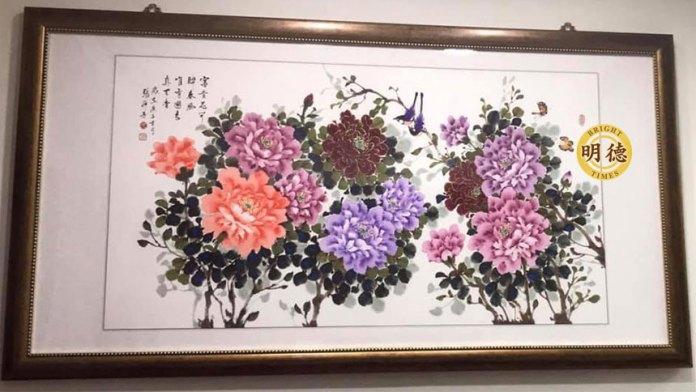 牡丹花開招彩蝶