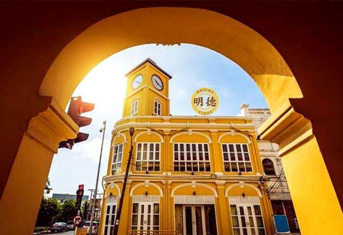 泰国普吉岛老城