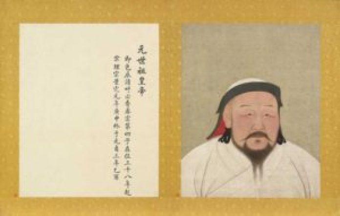 14世纪元朝创始人忽必烈的画像。( 公共领域 )