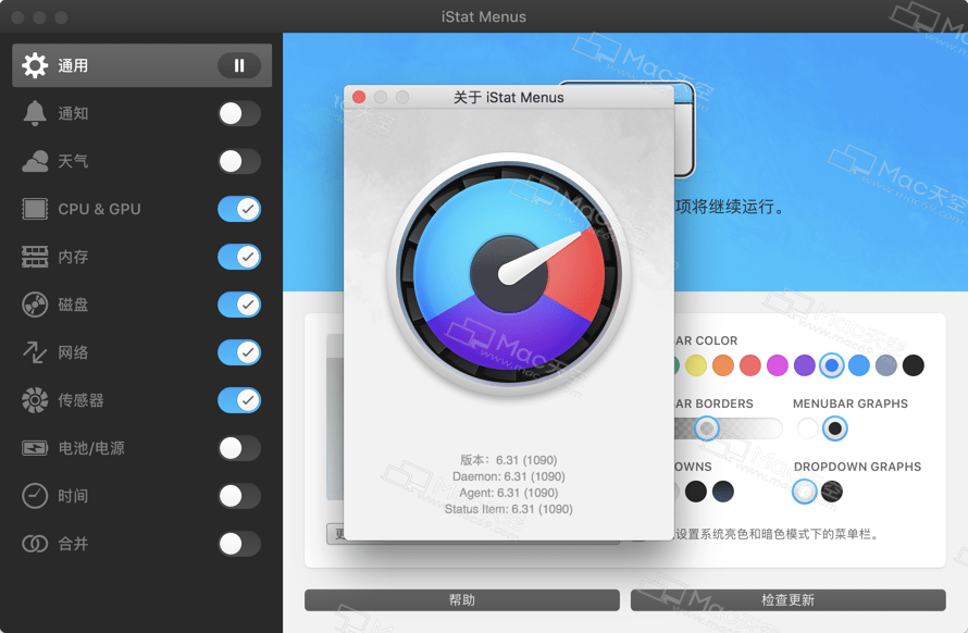 iStat Menus 6 for Mac(系統實時監控工具)中文破解版 - IT閱讀