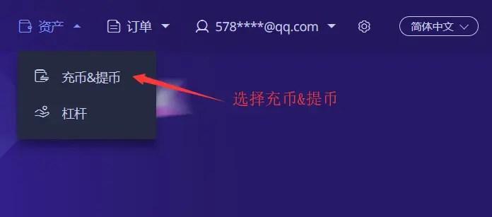 火幣網交易平臺怎么提EOS幣至imToken錢包? - 簡書