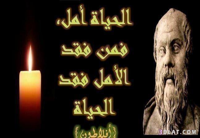 حكم مصورة كلام من ذهب أكبر مجموعة من الحكم المصورة حكم من