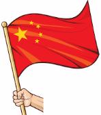 """pZa0F9% - """"Made in China 2025"""" ... ¿el plan del tembleque de Trump?"""