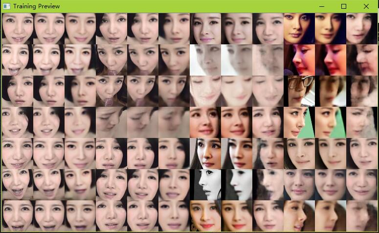 稀有资源 杨幂yangmi 2  人工智能合成deepfake 换脸视频  v