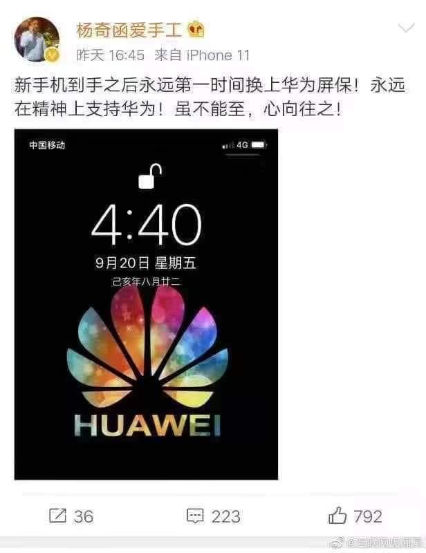 分析師:如果微信在蘋果商店被禁 iPhone中國銷量將降90% | LIHKG 討論區