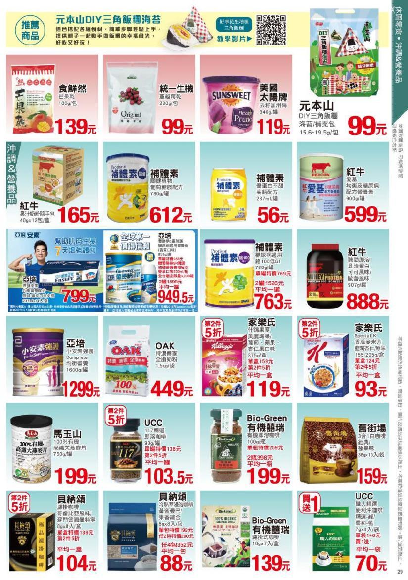 pxmart20200924_000029.jpg
