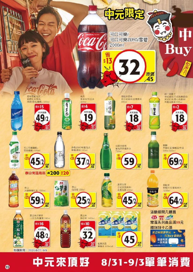 wellcome20200909_000016.jpg