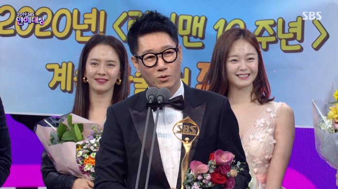 running man sbs entertainment awards 2019