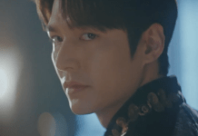 the king: eternal monarch lee minho