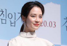 song jihyo welcome to the witch restaurant