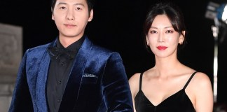 kim soyeon dan lee sangwoo