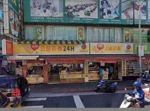 飛來發彩券行》累積開出頭獎次數:3次》地址: 台北市士林區文林路143號