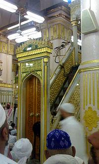 منبر النبي محمد.jpg