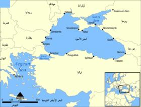 البحر الأسود ويكيبيديا