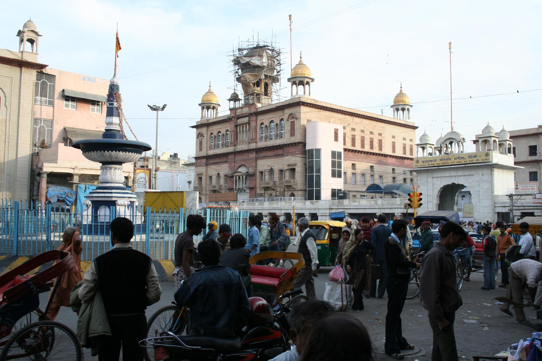 Gurudwara Sis Ganj