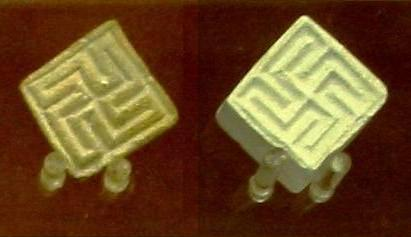 Swastika Seals from the Indus Valley.