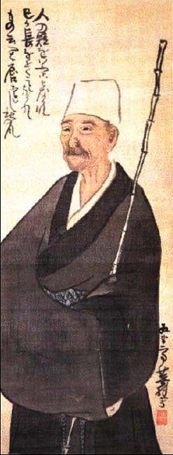 Bashō by Buson.