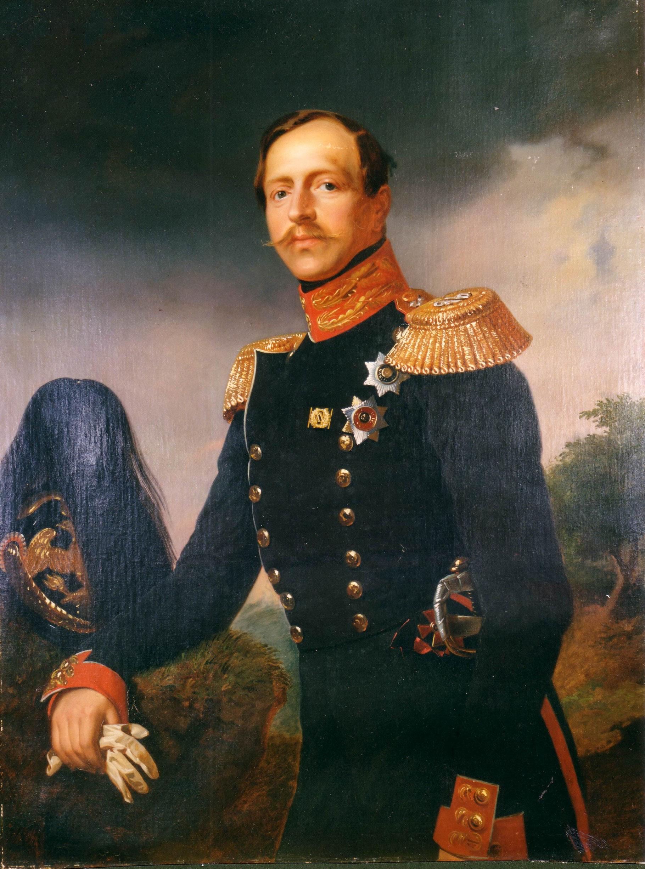 Файл: Петр Ольденбургский 1812-1881.jpg