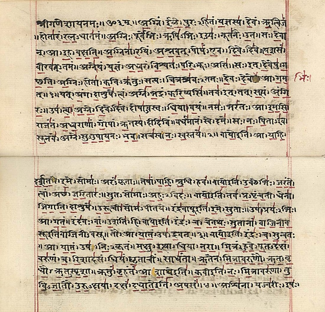 Rigveda 1.1 manuscript
