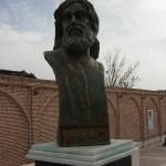 Shams Tabrizi Wikipedia