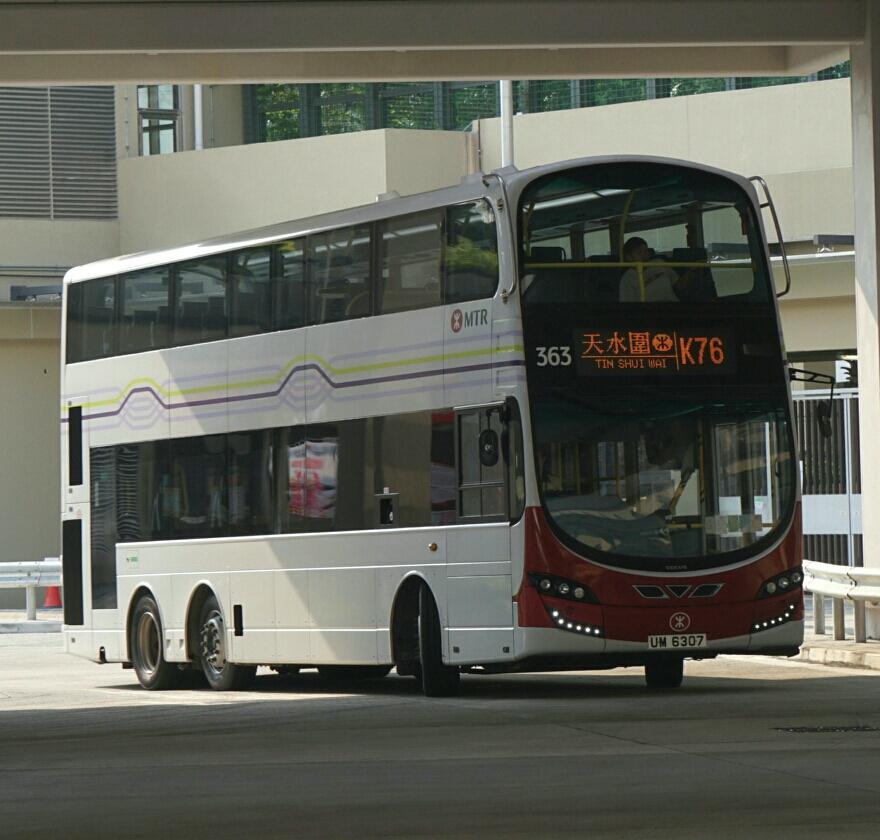 港鐵巴士K76綫 - 維基百科, 輕鐵 或 地鐵前往天澤邨 Tin Chak Estate。 下面是途經的線路: (巴士) 265M ,自由的百科全書