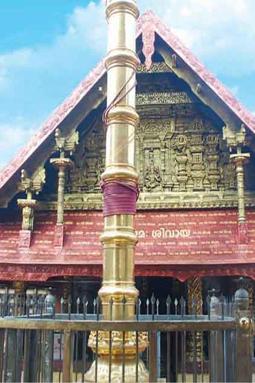 Thirunakkara Sree Mahadevar Temple Kottayam Wikipedia