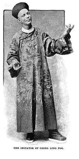 https://i1.wp.com/upload.wikimedia.org/wikipedia/commons/0/03/William_Ellsworth_Robinson.jpg