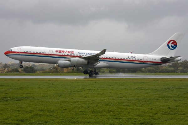 China Eastern Airlines - Wikipedia