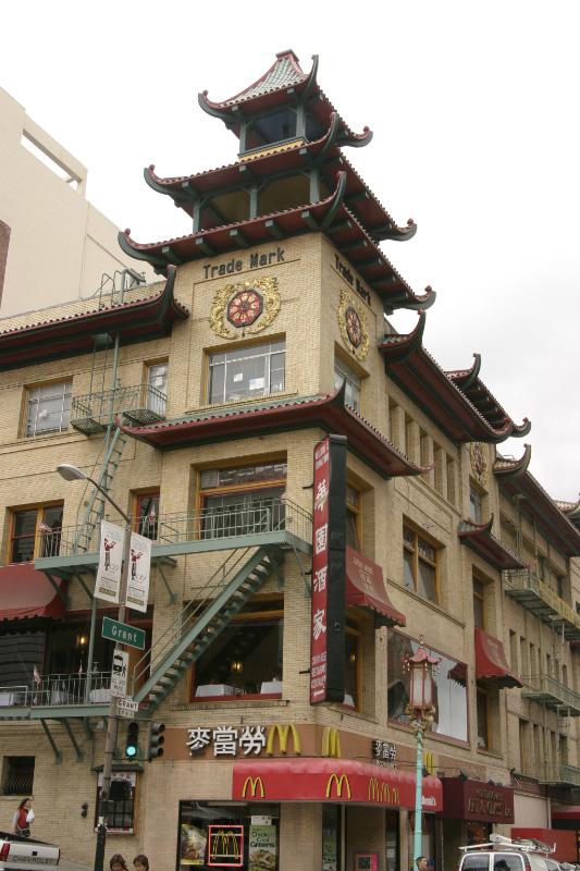 Quartier Chinois Wikip 233 Dia