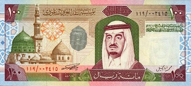 https://i1.wp.com/upload.wikimedia.org/wikipedia/commons/0/09/SaudiArabiaP25-100Riyals-%281984%29-donatedth_f.jpg