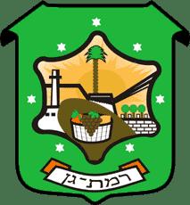 English: Coat of Arms of the city of Ramat Gan...