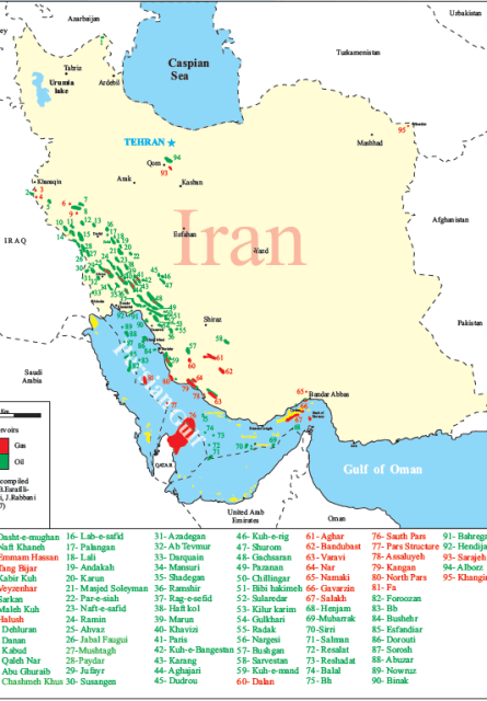 Iranian oil and gas fields