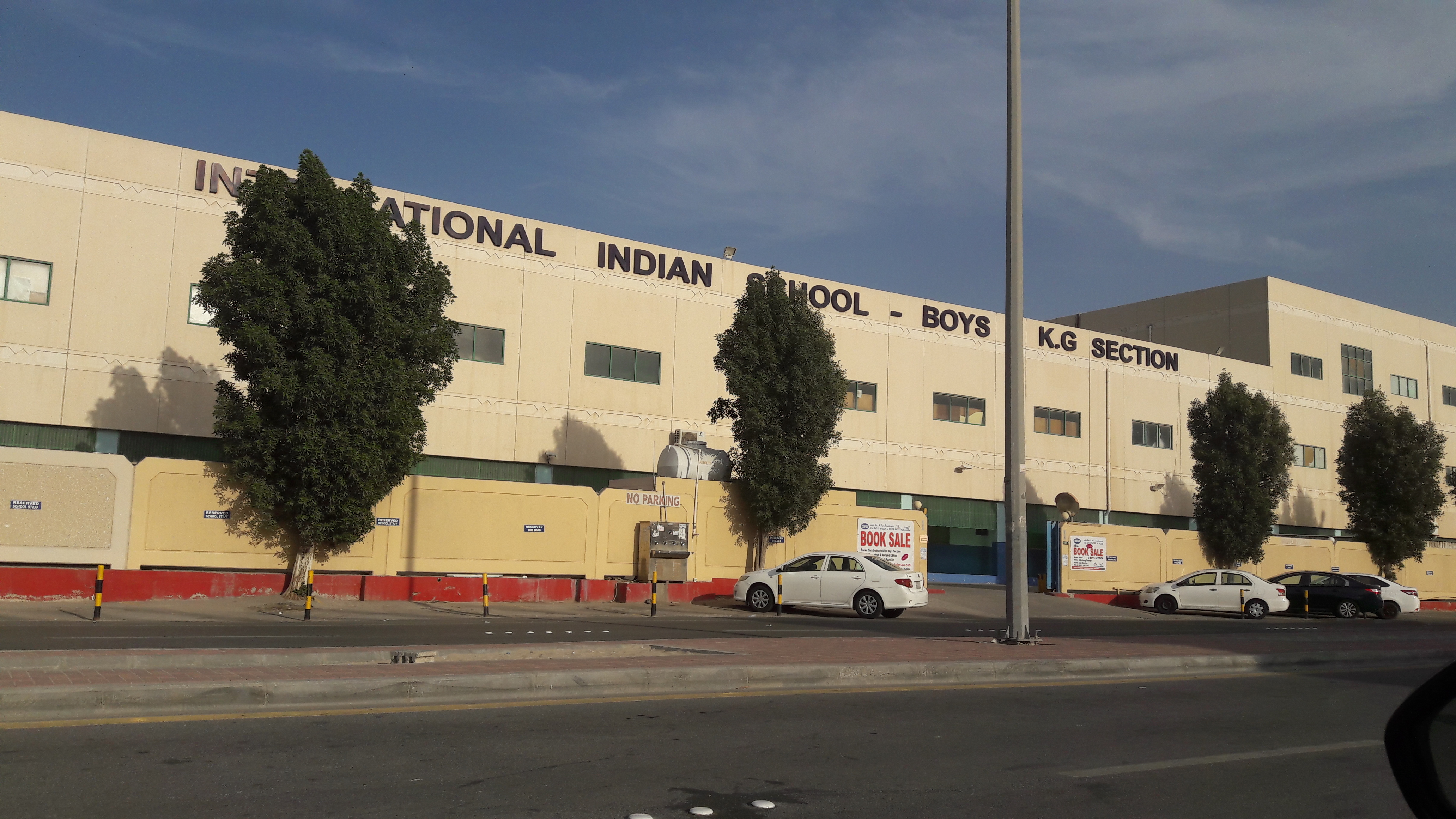 File International Indian School Dammam Pic 2