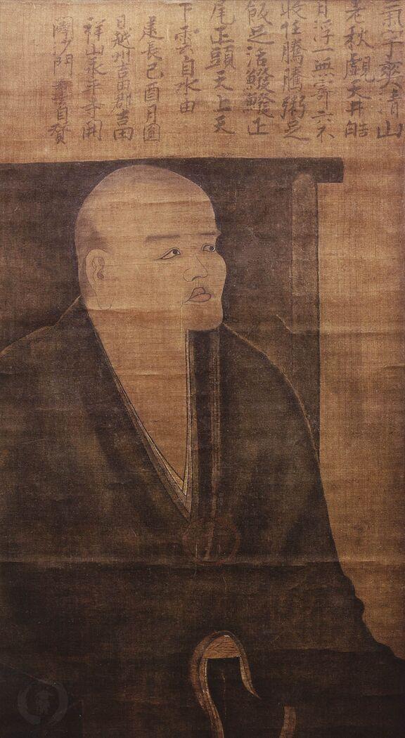 English: Dōgen watching the moon. Hōkyōji mona...