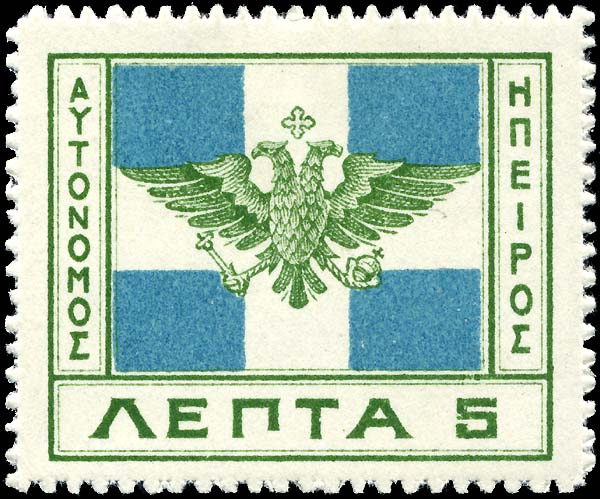 https://i1.wp.com/upload.wikimedia.org/wikipedia/commons/1/11/Stamp_Epirus_1914_5l_flag.jpg