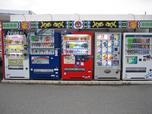 DCID 1 Jajajan Jalanan Jepang