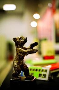 Golden Bear, Berlin film frestival 340387674 5ec4f68a7d