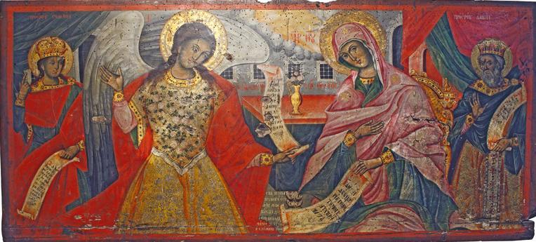 File:Ikona na Blagoveštenieto vo Sv. Blagoveštenie Prilepsko.jpg