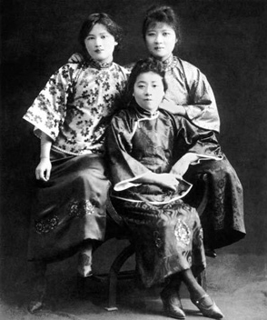 Soong sisters - Wikipedia