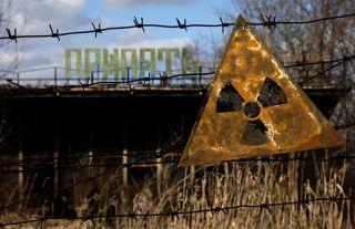 CIH chernobyle